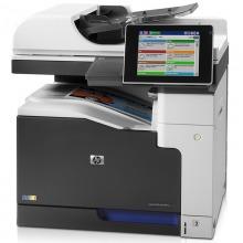 惠普(HP)MFP M775DN 彩色激光A3一体机扫描 复印 打印 传真