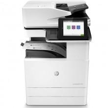 惠普(HP)MFP E72525dn管理型数码复合机A3黑白激光打印机复印机一体机双面有线 E72525dn主机