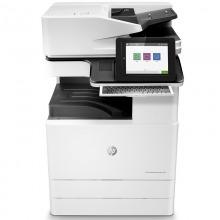 惠普(HP)MFP E77822z  多功能双面高效一体机 幅面A3(打印复印扫描)