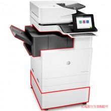 惠普(HP) E87660Z 管理型彩色数码复合机  打印、复印、扫描