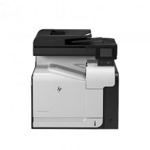 惠普(HP)M570DW 彩色数码一体机扫描 复印 打印 传真