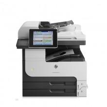 惠普(HP) LaserJet 700 MFP M725dn 多功能复合机(打印 复印 扫描)