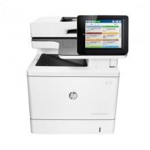 惠普 (HP) M577F 彩色激光一体机打印复印扫描传真
