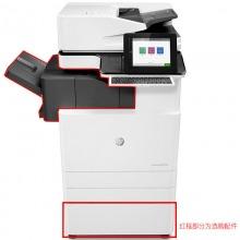 惠普(HP)MFP E87650z A3彩色数码一体机 打印、复印、扫描