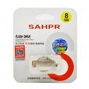 夏普(SAHPR)ZYL-8GB 迷你随身U盘