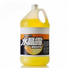 都洁(Dujie)水晶露 香橙味洗手液 黄色 3.8L/桶