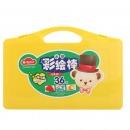 晨光(M&G)QGMW7905 泰迪36色彩绘棒...