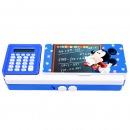 迪士尼(Disney) 83077 小学生文具铅笔盒 蓝色密码锁 21.3*9*3.5cm