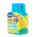 海氏海诺(HAINUO) 医用消毒棉球 酒精棉球 25枚/瓶
