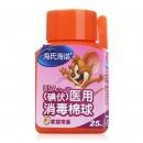 海氏海诺(HAINUO)HN-002 医用消毒 碘伏棉球 25枚/瓶