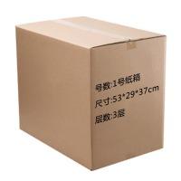 定制纸箱 1号(530*290*370mm) 3层 10个装