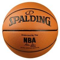 斯伯?。⊿PALDING)74-600Y 掌控PU篮球 室内外比赛 篮球