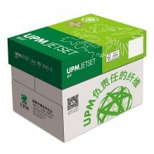 佳?。║PM)A4 70克纯木浆高白复印纸 5包/箱