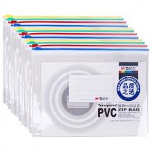 晨光(M&G)ADM94502 透明PVC拉边袋|文件袋 B5 12个/包