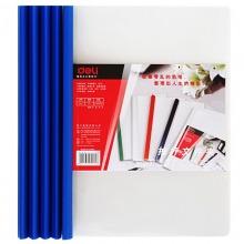 得力(deli) 5532 A4-15mm 纯色抽杆文件夹报告夹 5个/包 蓝色