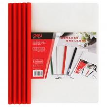 得力(deli) 5532 A4-15mm 纯色抽杆文件夹报告夹 5个/包 红色