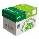 佳印(UPM)A4 70克纯木浆高白复印纸 5包...