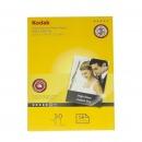 柯达(Kodak)5R/7寸 高光照片纸 270...