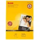 柯达(Kodak)A4 高光照片纸 270克 2...
