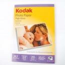 柯达(Kodak)A3 高光照片纸 230克 2...