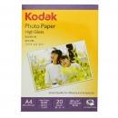 柯达(Kodak)A4 高光照片纸 200克 2...
