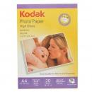 柯達(Kodak)A4 高光照片紙 230克 2...