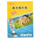 鑫莱美 5R/7寸 260g RC相片纸 100...