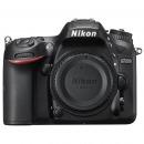 尼康(Nikon)D7200 单反套机(AF-S DX 尼克尔 18-140mm f/3.5-5.6G ED VR)