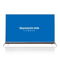 创维(Skyworth)65G7 智能网络液晶平板电视机 25核 4K 65英寸