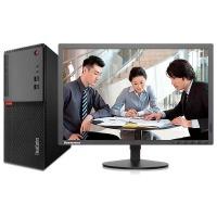 联想(ThinkCentre)E75台式电脑办公整机(i5-7400 4G 500G Win10)19.5英寸10QE000CCD