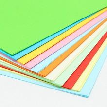 晨光(M&G)APYVPB0239 彩色复印纸深红80g A4 100张/包