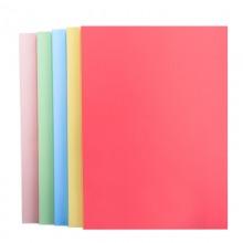 晨光(M&G)APYVPB0137 彩色复印纸 粉红80g A4 100张/包
