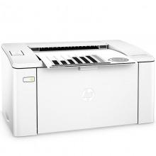 惠普(HP)LaserJet Pro M104w黑白激光多功能一体机 无线