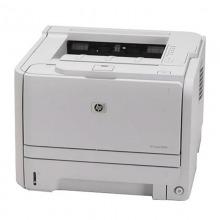 惠普(HP)LaserJet P2035 商用黑白激光打印机 白色