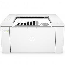 惠普(HP)M104a黑白激光打印机 A4打印 USB打印 小型商用打印 升级型号104a/104w