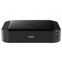 佳能(Canon)ip8780 A3+彩色喷墨打印机  支持无线
