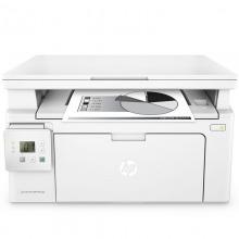 惠普(HP)LaserJet Pro MFP M132a激光多功能一体机(打印、复印、扫描)白色