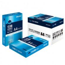 得力(deli)33266 佳宣木浆打印复印纸 A4 70g 500张/包 5包/箱