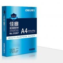 得力(deli)33267 佳宣木浆打印复印纸 A4 80g 500张/包 5包/箱