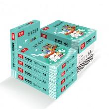 全国包邮 悠米(UMI)打印复印纸 A4 70g 500张/包 5包/箱