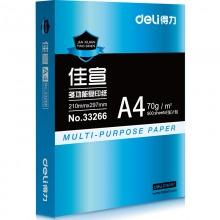 得力(deli)33266 佳宣木浆打印复印纸 A4 70g 500张/包