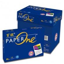 百旺(PAPERONE)A4 80克 复印纸 5包箱 蓝包装 图文专供