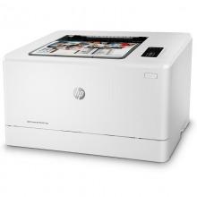 惠普(HP)LaserJet ProM154a 彩色激光打印机