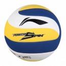 李宁(LI-NING)  LVQK003-1 充气软式比赛用成人男女考试训练用排球