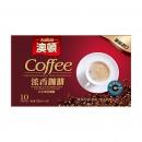 香港澳顿冲饮食品 咖啡180g  浓香咖啡 10条/盒