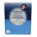 森田药妆面膜 玻尿酸保湿面膜4片装 台湾原装进口