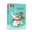 全國包郵 悠米(UMI)打印復印紙 A4 70g 500張/包