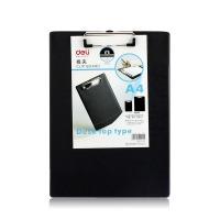 得力(Deli)9244 可悬挂资料板夹 A4 黑色