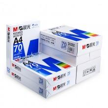 晨光(M&G)APYVS959 多功能复印纸 A4 70g 500张/包 5包/箱