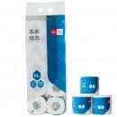 得力(deli)WJ3275-01 三层卷筒式卫生纸 空心 275段 10卷/提